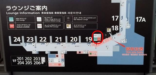空港館内地図